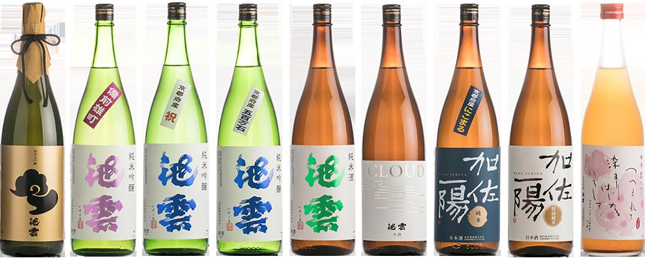 池田酒造のお酒